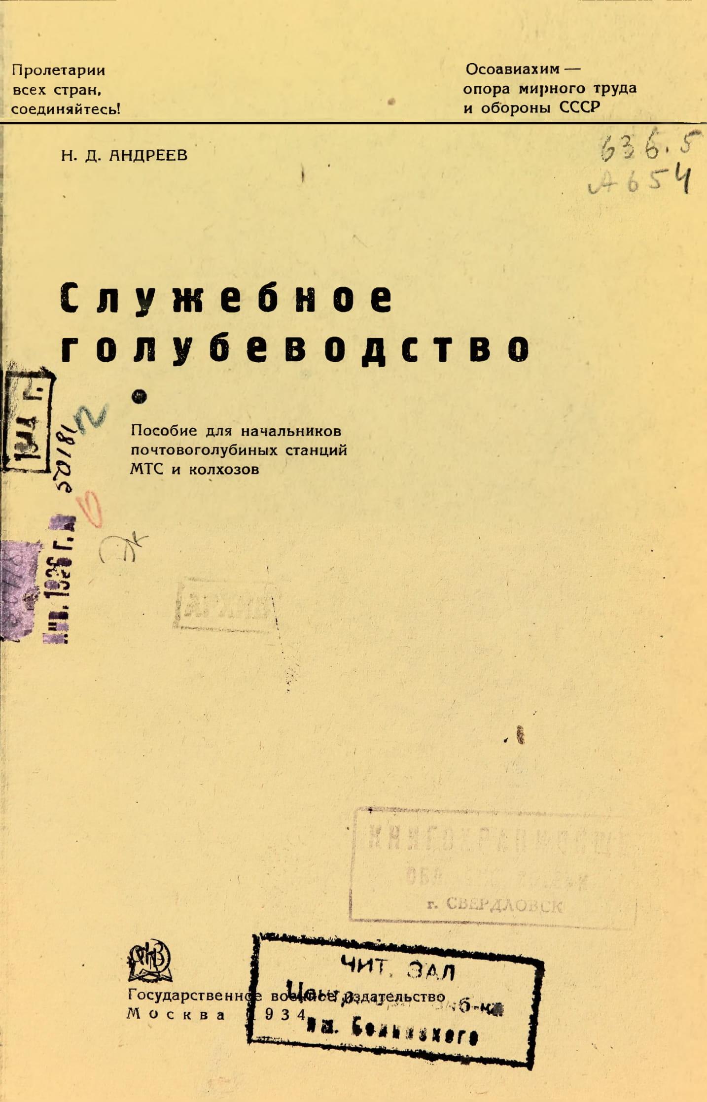 http://s7.uploads.ru/Hnp6q.jpg