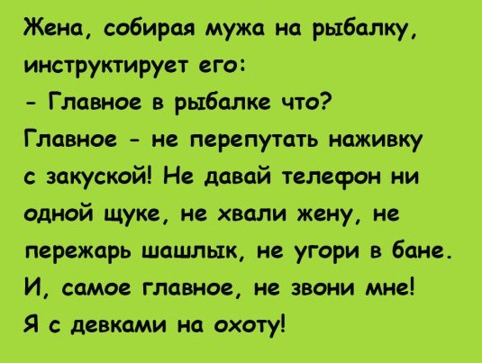 http://s7.uploads.ru/HpMZ6.jpg