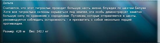 http://s7.uploads.ru/HqKWs.jpg