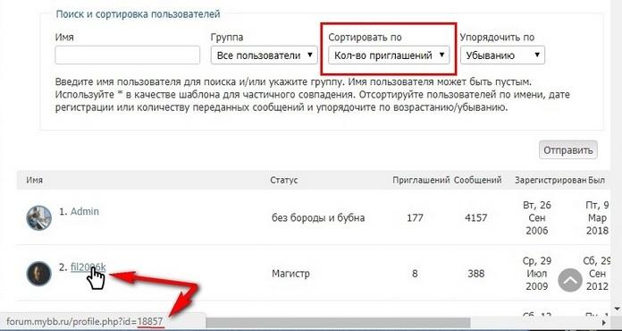 http://s7.uploads.ru/Hymsd.jpg