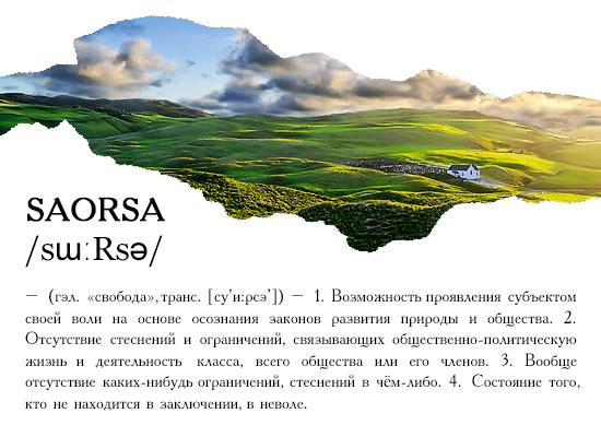 http://s7.uploads.ru/I39YG.png