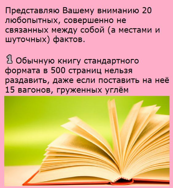 http://s7.uploads.ru/I4x5S.jpg
