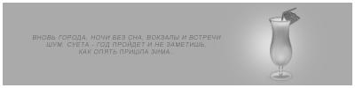http://s7.uploads.ru/I5tqi.png
