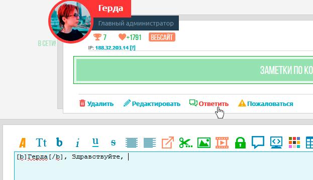 http://s7.uploads.ru/I67lS.jpg