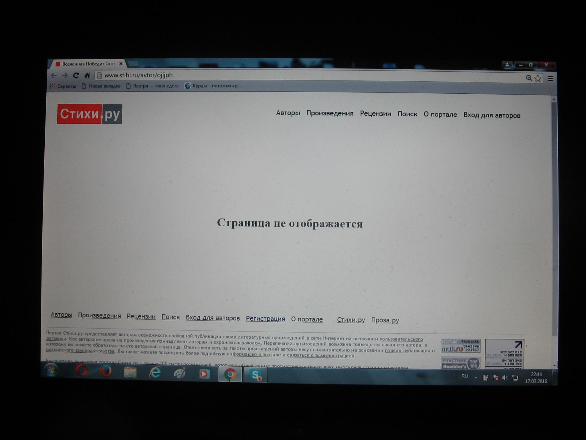 http://s7.uploads.ru/I9njc.jpg