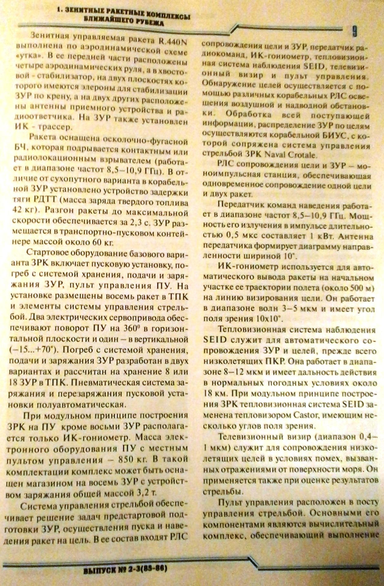 http://s7.uploads.ru/IAdfV.jpg