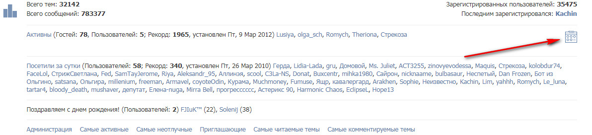 http://s7.uploads.ru/ICZf0.jpg