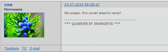 http://s7.uploads.ru/IF8jN.png