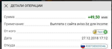 http://s7.uploads.ru/IFJVR.jpg