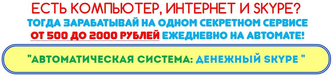 http://s7.uploads.ru/IGvkW.jpg