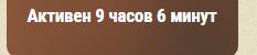 http://s7.uploads.ru/IHOkl.png