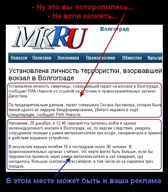 http://s7.uploads.ru/IMqA6.jpg