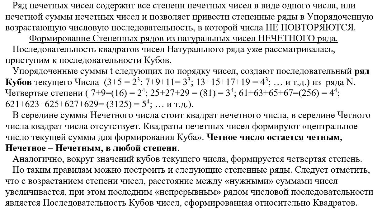 http://s7.uploads.ru/IP1Kv.png