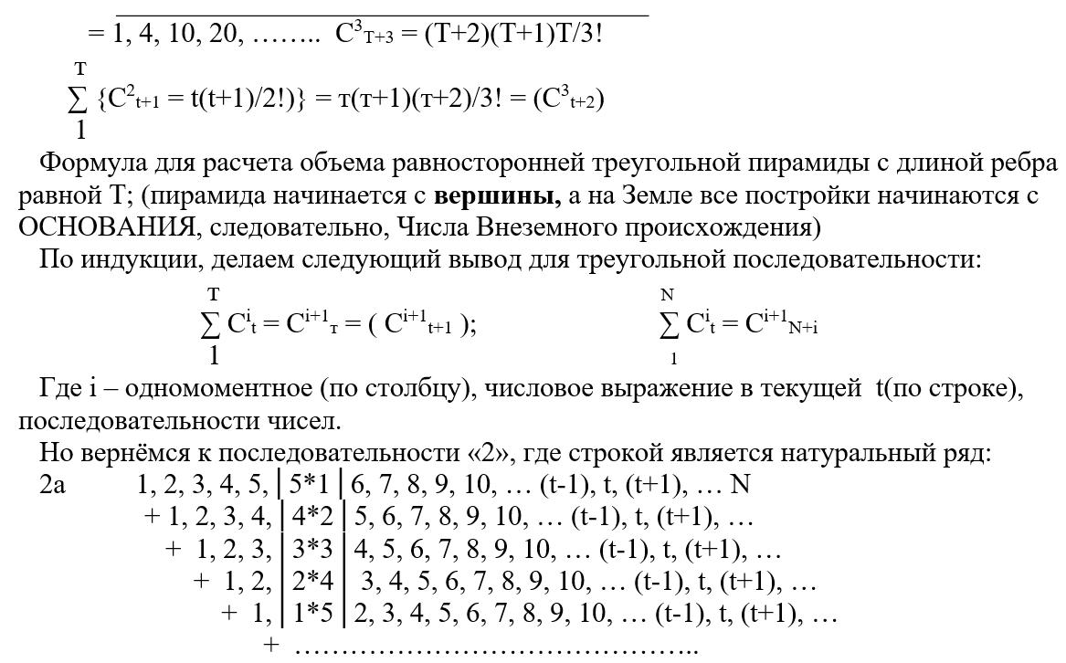 http://s7.uploads.ru/IWUL9.png