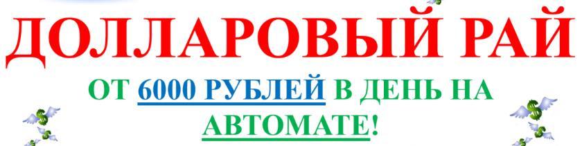 http://s7.uploads.ru/IYCwW.jpg