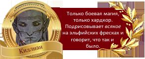 http://s7.uploads.ru/IdeL6.png