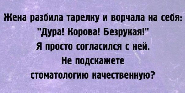http://s7.uploads.ru/IlrxJ.jpg