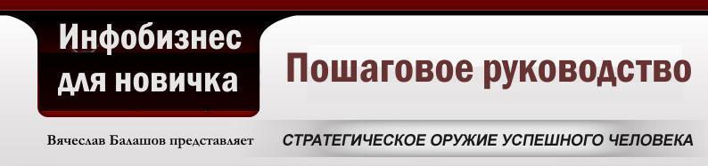 http://s7.uploads.ru/IqOsS.jpg