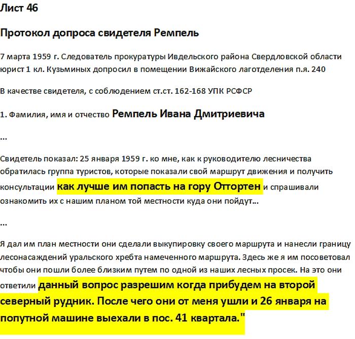 http://s7.uploads.ru/IqUxh.png