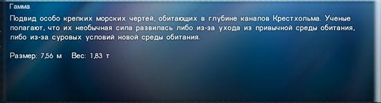 http://s7.uploads.ru/IqyCV.jpg
