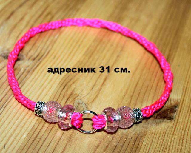 http://s7.uploads.ru/IrFMV.png