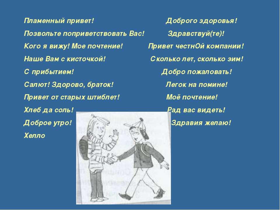 http://s7.uploads.ru/J3U9l.jpg