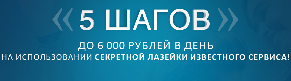 http://s7.uploads.ru/J8yCQ.png