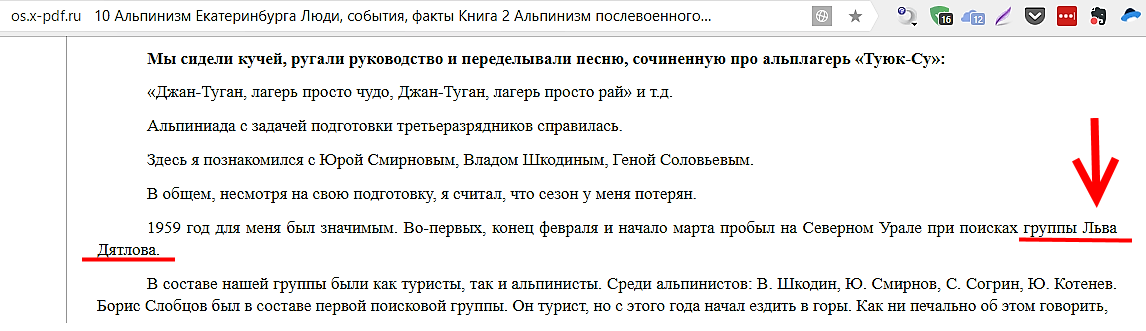 http://s7.uploads.ru/JBVya.png