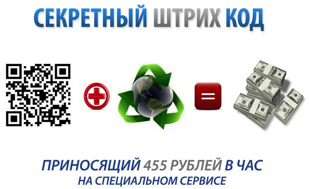 http://s7.uploads.ru/JPxjY.png