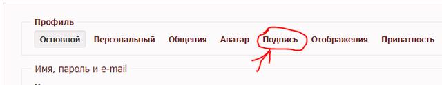 http://s7.uploads.ru/JQHZu.png