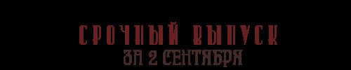 http://s7.uploads.ru/JUI0Z.png