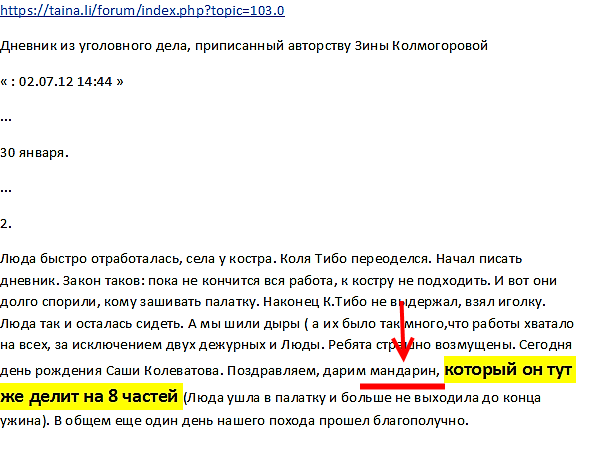 http://s7.uploads.ru/JYdZ3.png