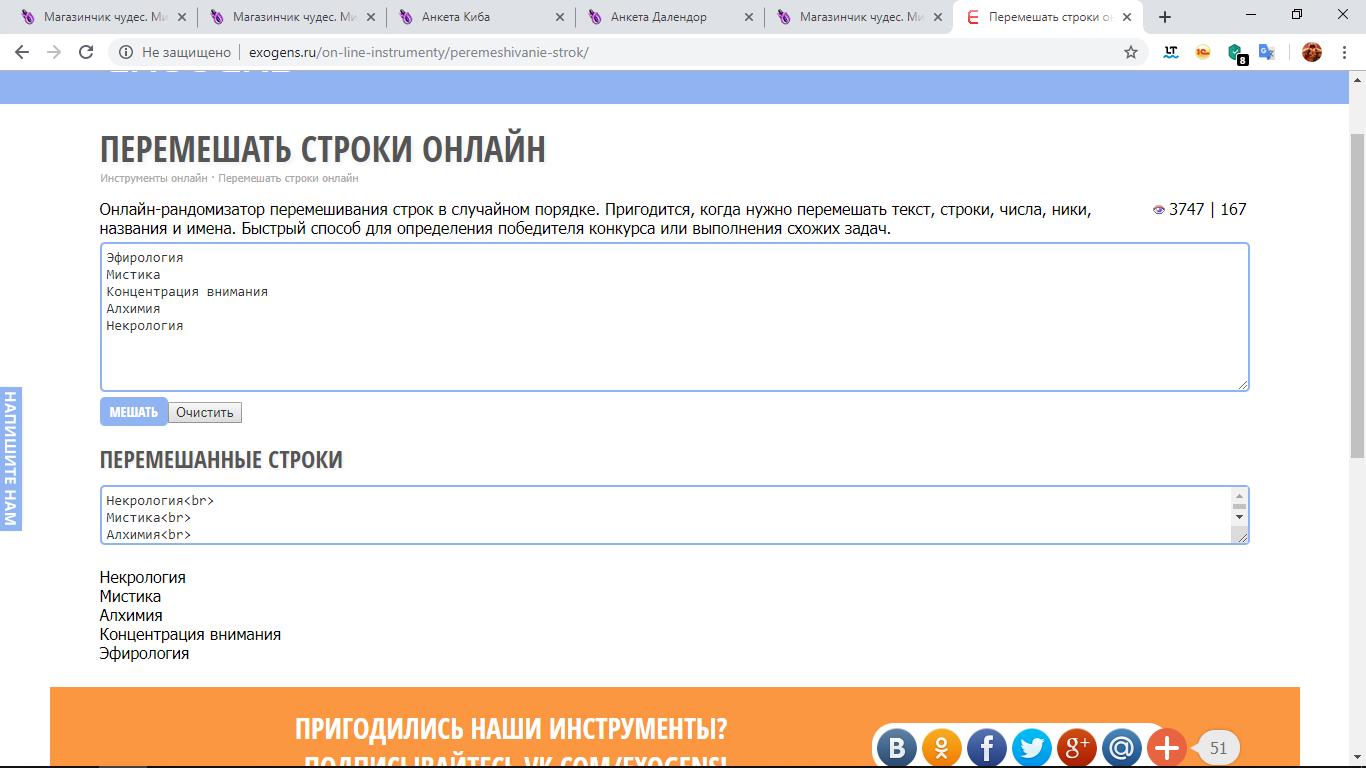 http://s7.uploads.ru/JdGLY.png