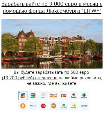 http://s7.uploads.ru/Jgu4e.jpg