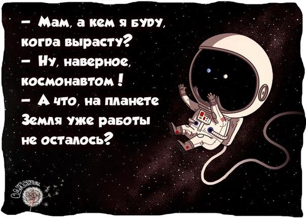http://s7.uploads.ru/JnpzV.jpg