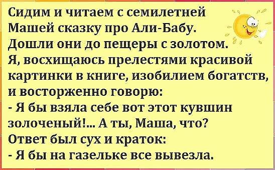 http://s7.uploads.ru/JphjA.jpg