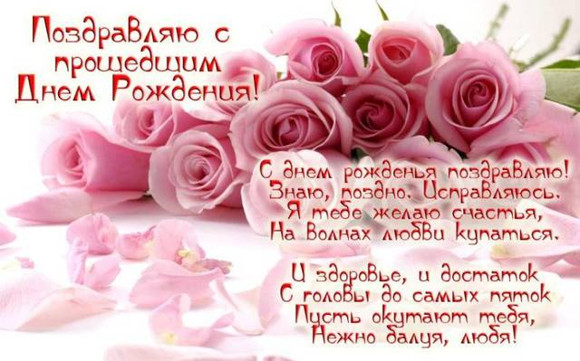 http://s7.uploads.ru/Jri01.jpg