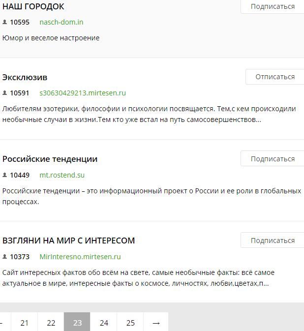 http://s7.uploads.ru/JtwFf.png