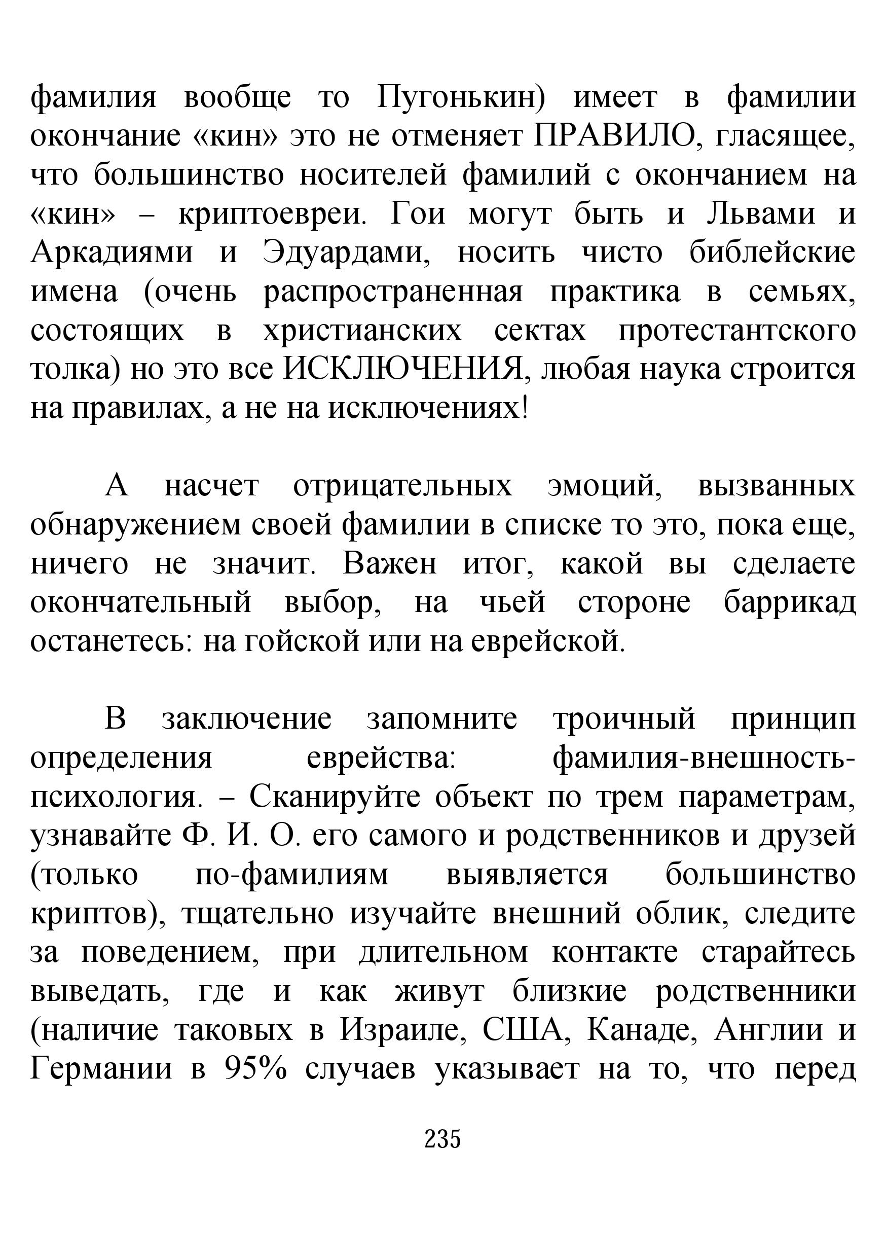 http://s7.uploads.ru/K5TNF.jpg