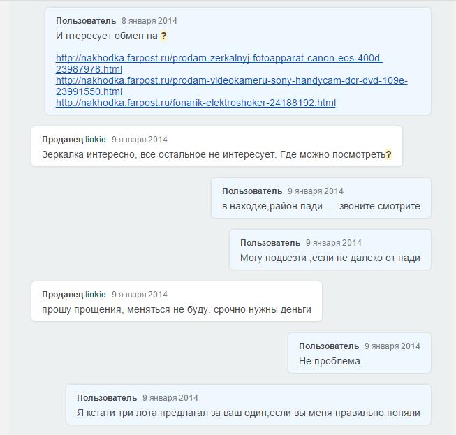 http://s7.uploads.ru/KD0Pu.png