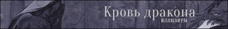 http://s7.uploads.ru/KGNI1.jpg