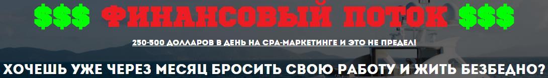 http://s7.uploads.ru/KNaHr.jpg