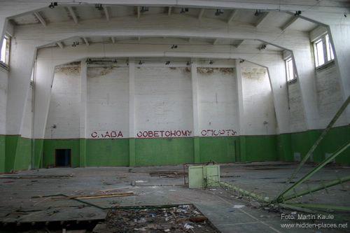 http://s7.uploads.ru/KNoH4.jpg