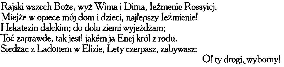http://s7.uploads.ru/KRj12.png