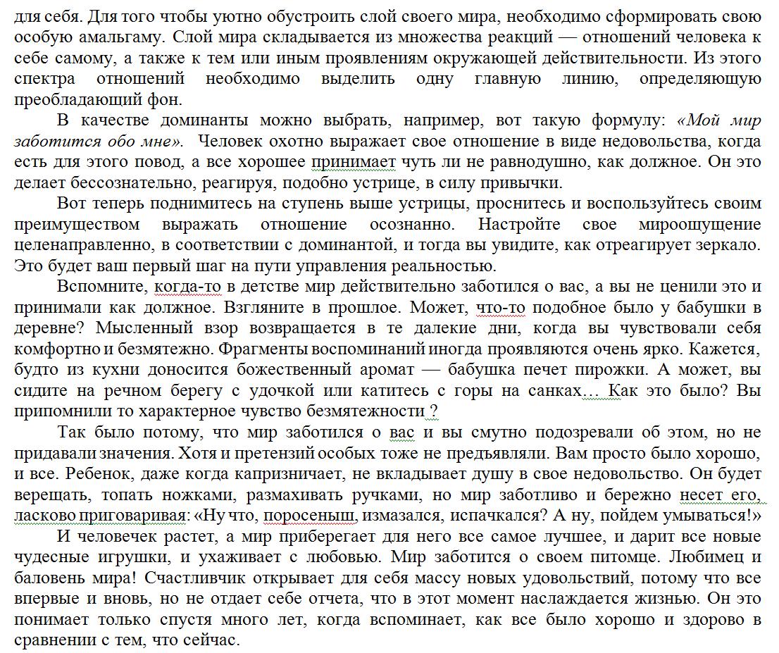 http://s7.uploads.ru/KUwuh.png