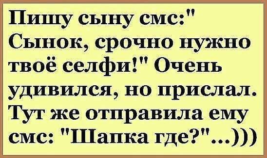 http://s7.uploads.ru/KcgL8.jpg