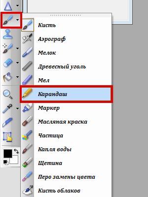 http://s7.uploads.ru/KeEF8.png