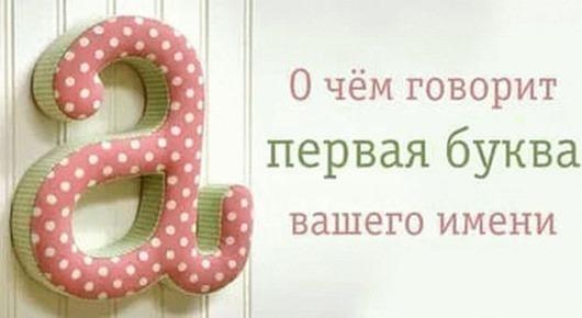 http://s7.uploads.ru/KgqIZ.jpg