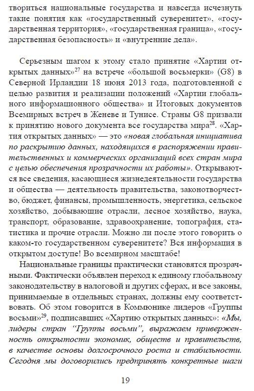 http://s7.uploads.ru/KuMSa.jpg