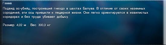 http://s7.uploads.ru/Kv94B.jpg